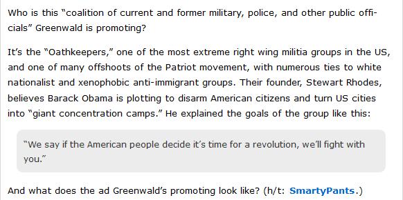 Greenwald-Oath2