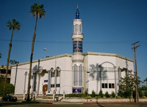 King Fahad Mosque, Culver City California