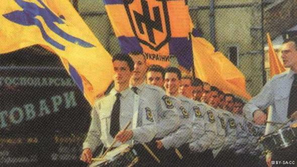 Svoboda Party Nazi3