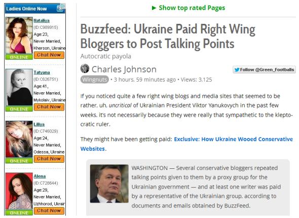 Buzzfeed 1