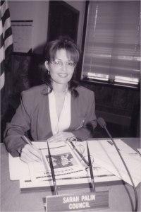 Sarah Palin 1995
