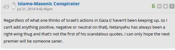 Israel Bad2